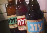 Golan Brewery Beers